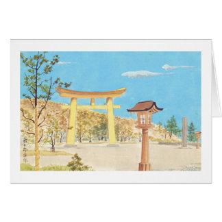 Fukuhara Shrine in Yamato, Sacred Places scenery Card