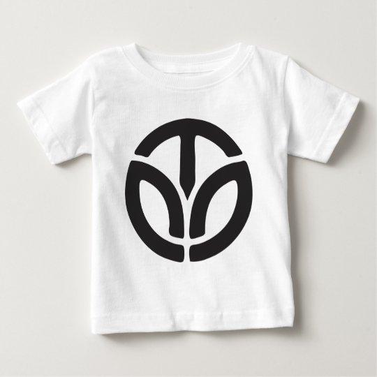 Fukui Baby T-Shirt