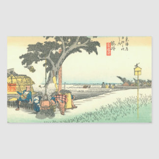 Fukuroi Rectangular Sticker