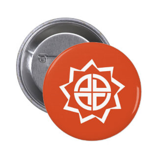 Fukushima city Fukushima prefecture japan symbol Pinback Button