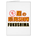FUKUSHIMA Japan famous TV show parody Card