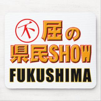 FUKUSHIMA Japan famous TV show parody Mouse Pad