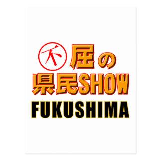 FUKUSHIMA Japan famous TV show parody Postcard