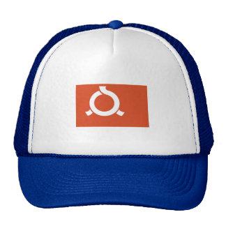 Fukushima Prefecture Trucker Hat