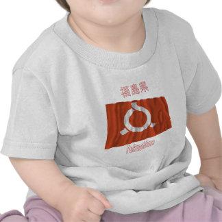 Fukushima Prefecture Waving Flag Shirts