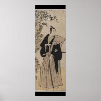 Full-length Portrait of a Samurai Warrior c. 1780 Poster