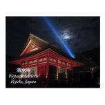 Full Moon Over Kiyomizu-Dera Post Card