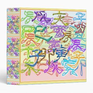FUN ART : Chinese JUMBLED Alphabets Vinyl Binder