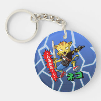 Fun Cartoon Cat with Gun and Sword and Lightning Single-Sided Round Acrylic Keychain