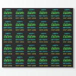 [ Thumbnail: Fun Digital Computing Themed 88th Birthday Wrapping Paper ]