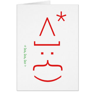 Nerdy Cards - Invitations, Greeting & Photo Cards | Zazzle