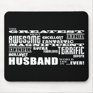 Fun Gifts for Husbands : Greatest Husband Mouse Pads
