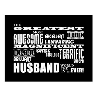Fun Gifts for Husbands : Greatest Husband Postcard