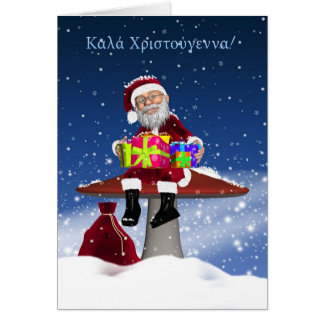 Christmas card greek messages all ideas about christmas and happy greek christmas cards zazzle m4hsunfo