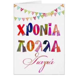fun name day card for grandmother