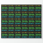 [ Thumbnail: Fun Vintage/Retro Video Game Look 30th Birthday Wrapping Paper ]