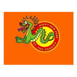 Fun Year of the Dragon Design Postcard