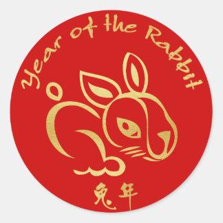 Fun Year of the Rabbit Kid's Wrist Classic Round Sticker
