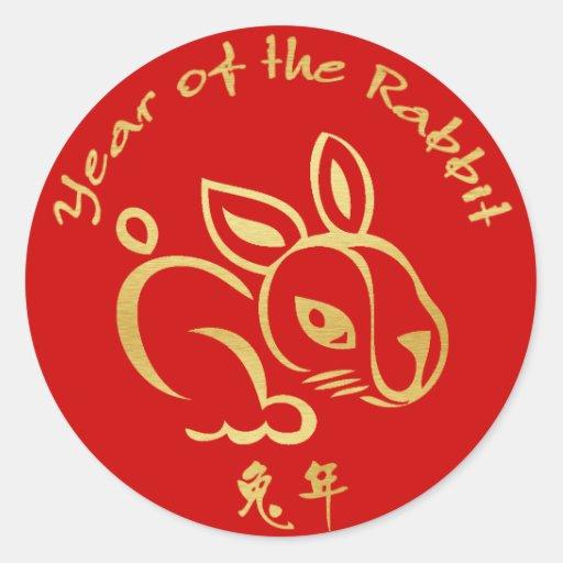 Fun Year of the Rabbit Kid's Wrist Sticker