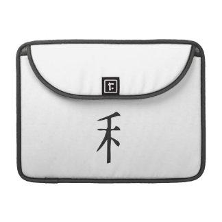 "Funda Macbook 13"" Diseño japonés Funda Para Macbooks"