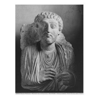 Funerary relief of a male figure, from Palmyra Postcard