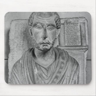 Funerary relief of Marcus J. Aristides Mouse Pad