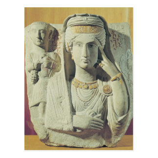 Funerary relief with a female figure postcard