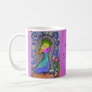 Funky Bird Watercolor and Ink Drawing Classic White Coffee Mug