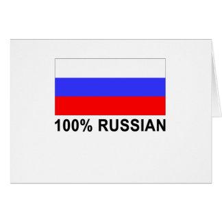 Funny 100 percent Russian Gift Present Card