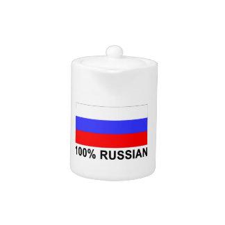 Funny 100 percent Russian Gift Present
