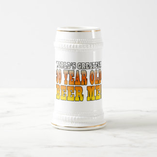 Funny 30th Birthdays : Worlds Greatest 30 Year Old 18 Oz Beer Stein