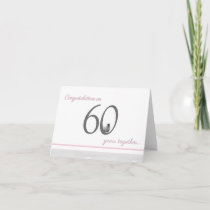 Funny 60th diamond sheep anniversary card