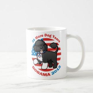 Funny Bobama the Dog 2012 Elections Coffee Mug