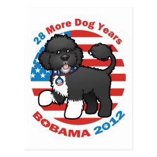 Funny Bobama the Dog 2012 Elections Postcard