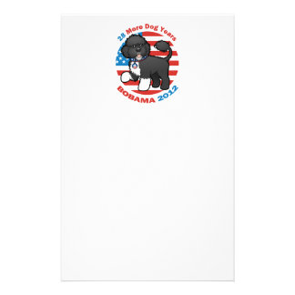 Funny Bobama the Dog 2012 Elections Stationery