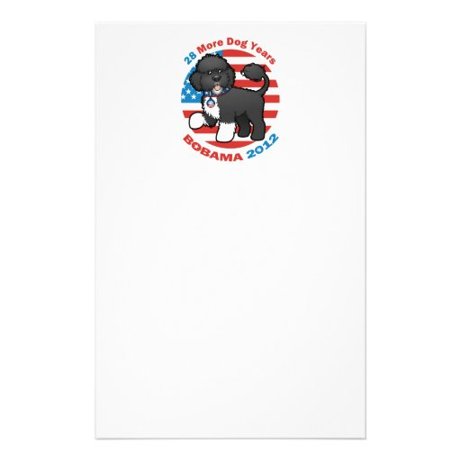 Funny Bobama the Dog 2012 Elections Stationery Design