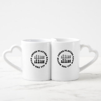 Funny Chess Players Know All the Moves Coffee Mug Set