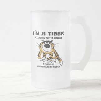 Funny Chinese Zodiac Tiger Gift Frosted Glass Beer Mug