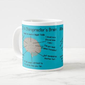 Funny Chiropractor's Brain Mug Blue 20 Oz Large Ceramic Coffee Mug