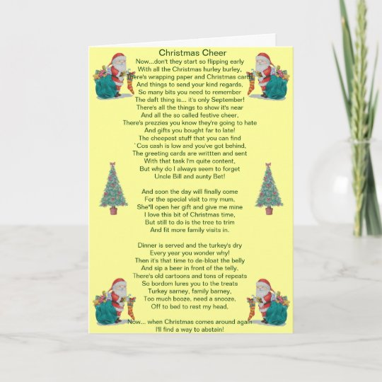 Poem About A Christmas Tree: Funny Christmas Poem Santa And Xmas Tree Card