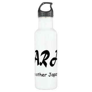 Funny Design. I know Karate + other Japanese Words 24oz Water Bottle