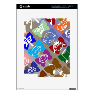 Funny Faces,  Chinese Characters and Sparkles Decal For iPad 3