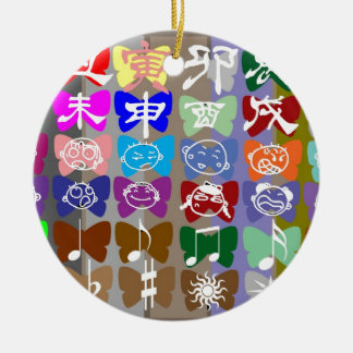 Funny Faces,  Chinese Characters and Sparkles Double-Sided Ceramic Round Christmas Ornament