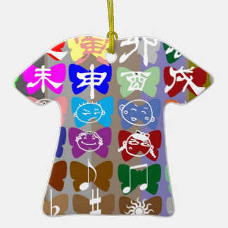 Funny Faces,  Chinese Characters and Sparkles Double-Sided T-Shirt Ceramic Christmas Ornament