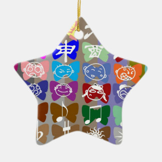 Funny Faces,  Chinese Characters and Sparkles Double-Sided Star Ceramic Christmas Ornament