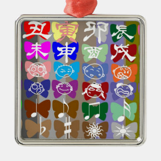 Funny Faces,  Chinese Characters and Sparkles Square Metal Christmas Ornament