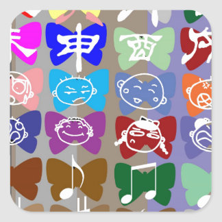 Funny Faces,  Chinese Characters and Sparkles Square Sticker