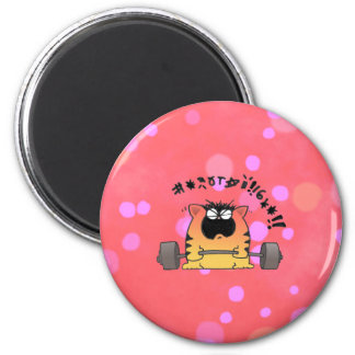 Funny Fat Cat Lift Weight Magnet