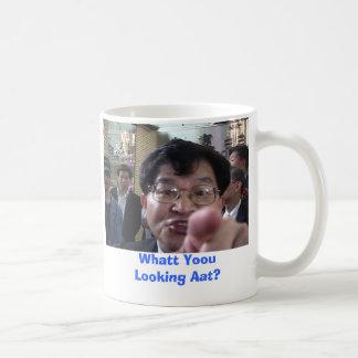 Funny Guy Coffee Mug