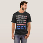 "Funny Hanukkah Humor T-Shirt<br><div class=""desc"">When you cant spell Hanukkah in English than write it in Hebrew. A funny t-shirt design for wearing at the festival of lights.</div>"